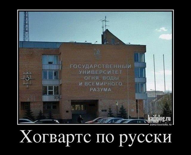 Переговоры Порошенко и Путина не запланированы, - Песков - Цензор.НЕТ 3565