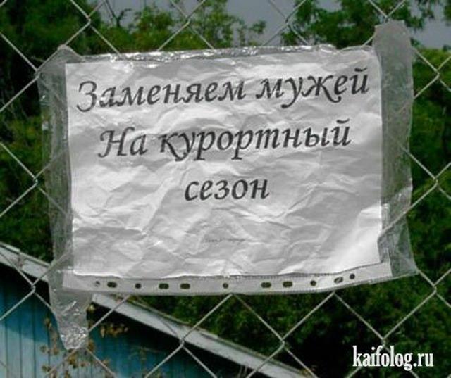 Чисто русские фото. Подборка-147 (100 фото)