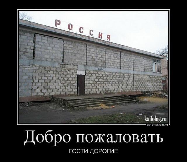 МИД считает неактуальным вопрос визового режима с Россией, - Кулеба - Цензор.НЕТ 8817