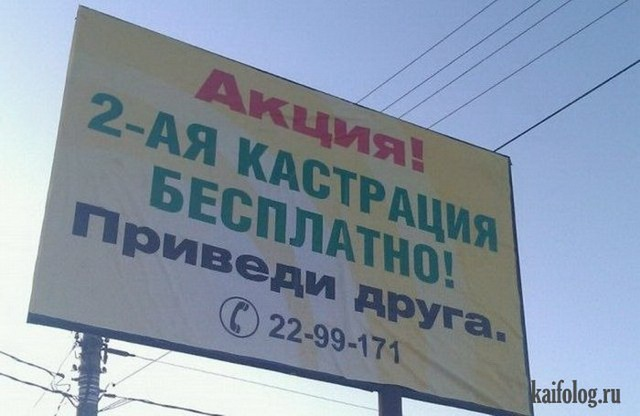 http://kaifolog.ru/uploads/posts/2012-06/thumbs/1340174798_009.jpg