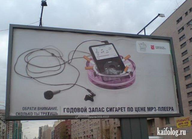 Чисто русские фото. Подборка-148 (95 фото)