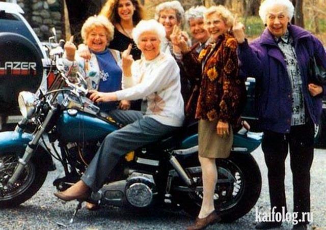 Прикодьные картинки стариков полезная
