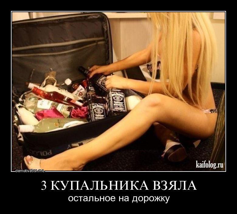 http://kaifolog.ru/uploads/posts/2012-07/1342497957_00_1.jpg