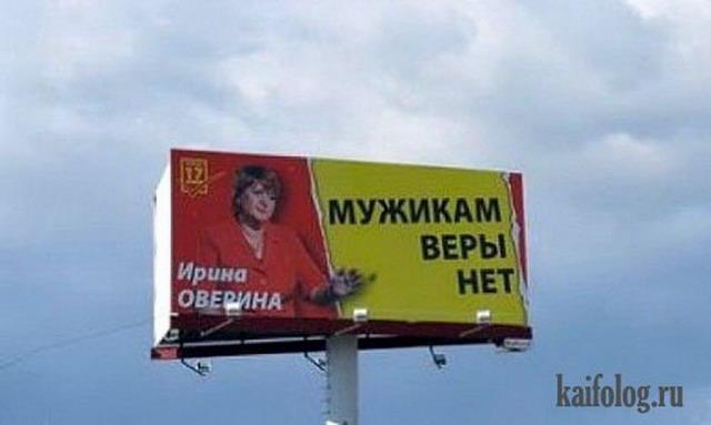 Чисто русские фото. Подборка-152 (100 фото)