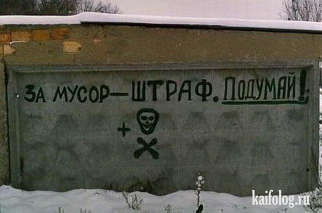 Чисто русские фото. Подборка-153 (95 фото)