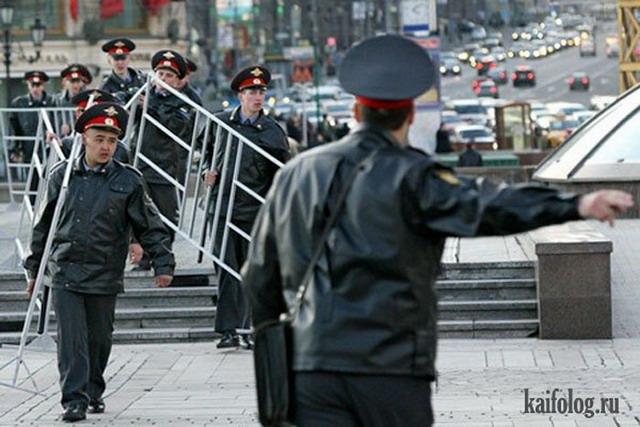 Приколы про милицию (45 фото)