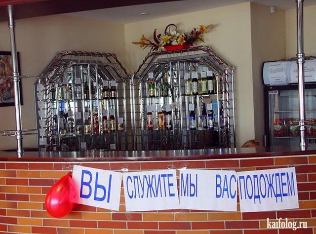 Чисто русские фото. Подборка-150 (85 фото)