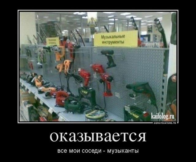 Чисто русские демотиваторы - 109 (55 фото)