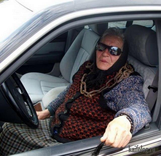 Приколы про стариков (50 фото + видео)