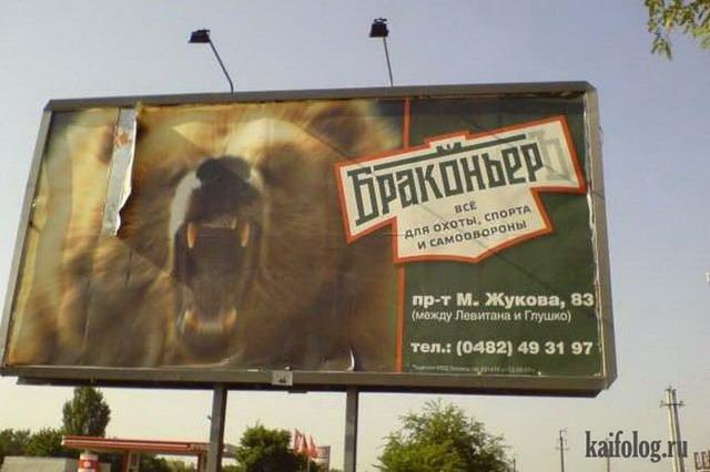 Чисто русские фото. Подборка-151 (90 фото)