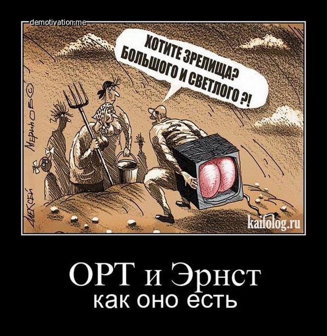 Чисто русские демотиваторы - 111 (60 фото)