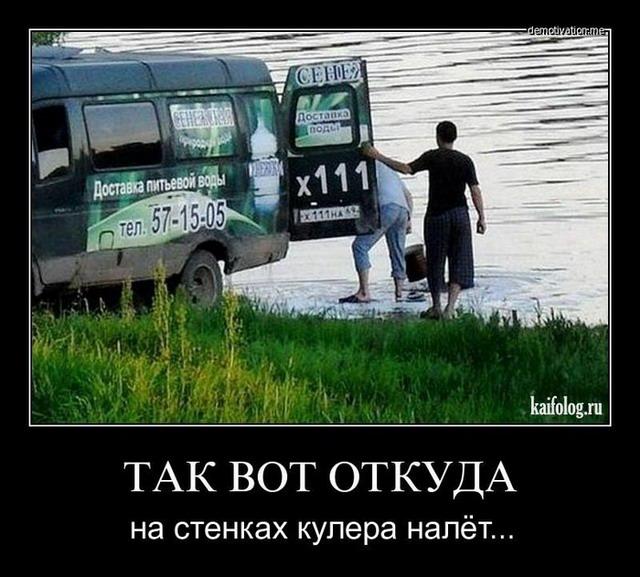 Чисто русские демотиваторы - 112 (45 фото)