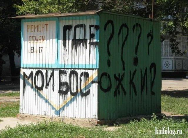 Чисто русские фото. Подборка-154 (110 фото)