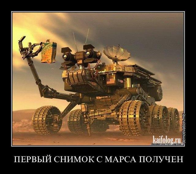 Демотиваторы - 142 (45 фото)
