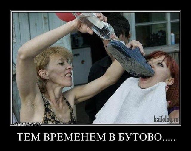 Чисто русские демотиваторы - 113 (45 фото)