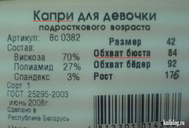 Чисто русские фото. Подборка-156 (100 фото)