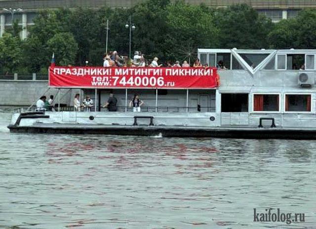 Чисто русские фото. Подборка-157 (100 фото)