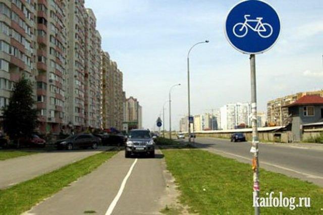 Велодорожки в Москве (40 фото)