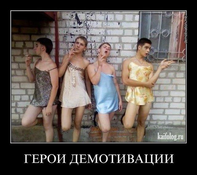 Демотиваторы - 146 (40 фото)