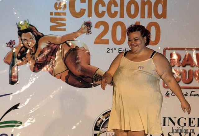 Мисс толстушка (35 фото)