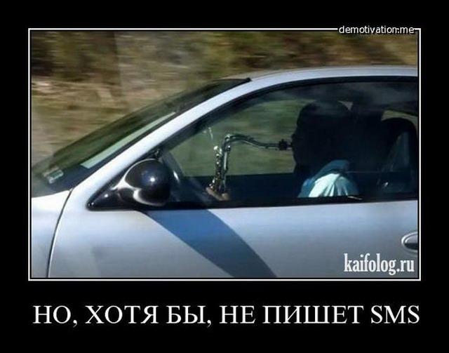 Демотиваторы - 147 (40 фото)