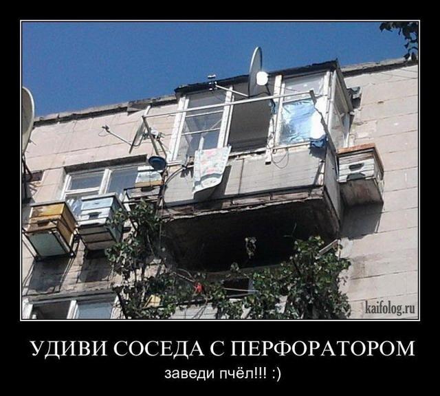 Чисто русские демотиваторы - 118 (60 фото)