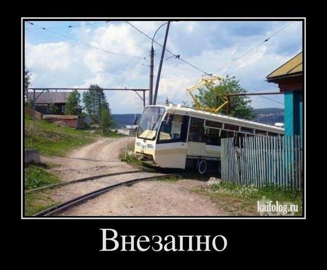 Демотиваторы - 148 (55 фото)