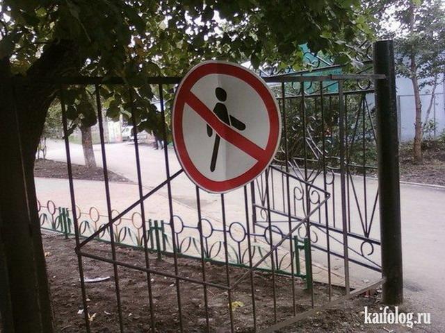 Добро пожаловать в Курган (65 фото)