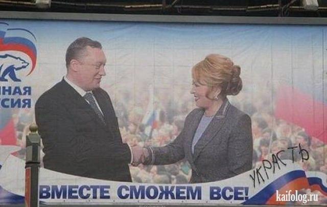 Чисто русские фото. Подборка-161 (100 фото)