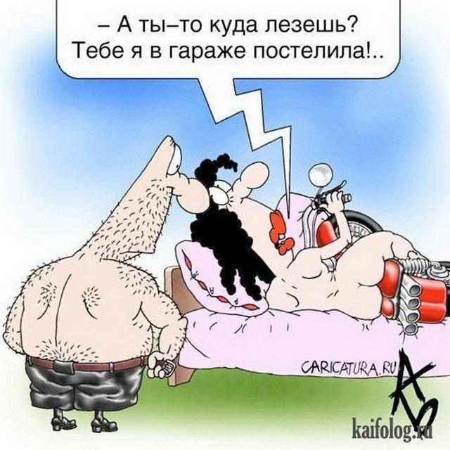 ebut-karikaturi-bolshie-muzhskie-yaytsa-zrelie-zhenshini-kiski