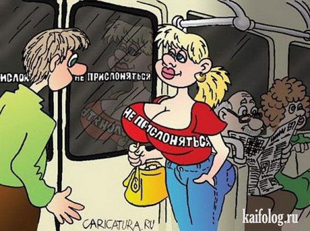 Карикатуры на женские задницы фото 499-538