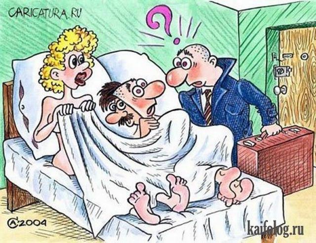 Смешные карикатуры (60 картинок)