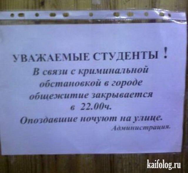 Русское в общаге по 17 фотография