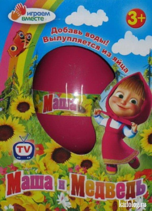 Прикольные детские игрушки (65 фото)