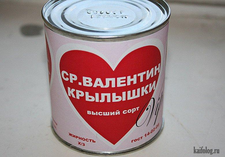 http://kaifolog.ru/uploads/posts/2012-10/1350890886_040.jpg