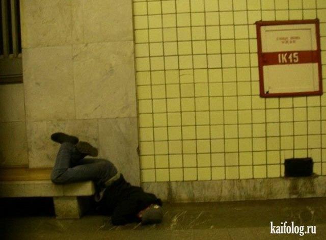 Пьяные фото приколы (50 фото)