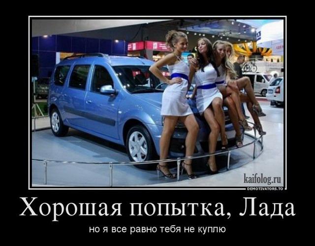 Чисто русские демотиваторы - 122 (55 фото)