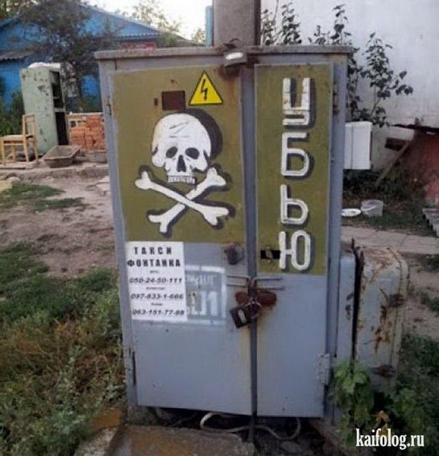 Чисто русские фото. Подборка-163 (105 фото)