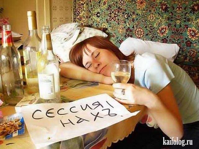 Приколы русских студентов в общаге фото 323-98