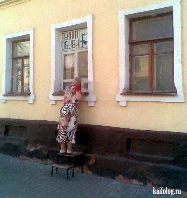 Чисто русские фото. Подборка-164 (105 фото)