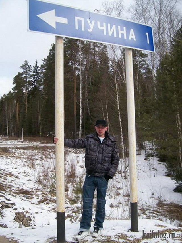 Чисто русские фото. Подборка-165 (115 фото)
