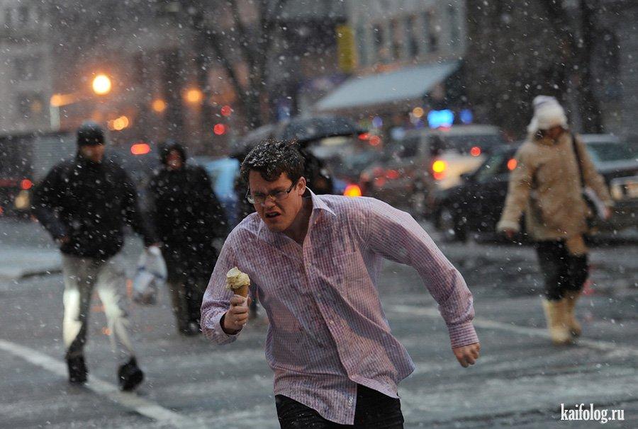 зима дождь картинки приколы