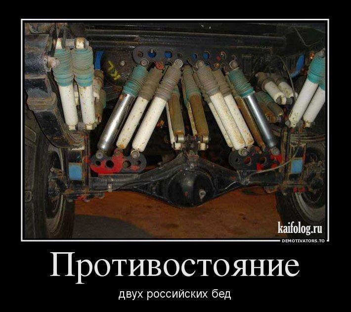 демотиваторы ремонт авто проблемы