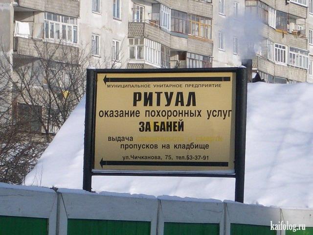 Чисто русские фото. Подборка-166 (125 фото)