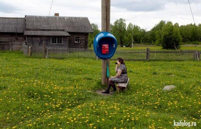 Чисто русские фото. Подборка-168 (125 фото)