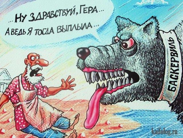 Задержанные спецназовцы РФ не подпадают под обмен согласно минским соглашениям, - СБУ - Цензор.НЕТ 2673