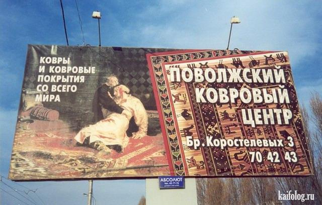 Порошенко надеется, что в июне ЕС и страны Большой семерки продлят санкции против РФ - Цензор.НЕТ 9910