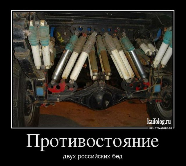 В России запретили госзакупки иностранных лекарств - Цензор.НЕТ 7675