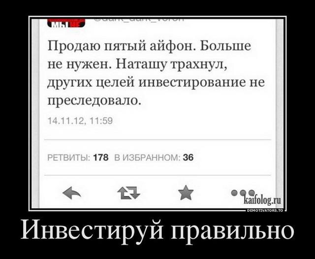 Чисто русские демотиваторы - 127 (50 фото)