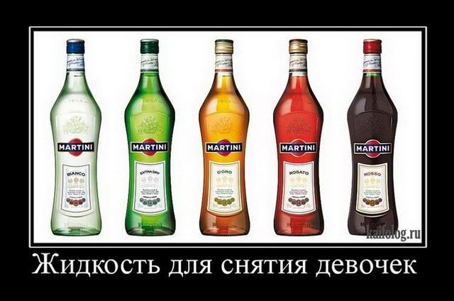 Алкогольные демотиваторы. Часть-2 (70 фото)